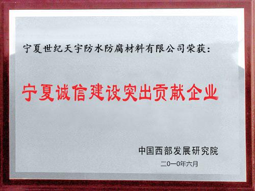 必威网页登陆首页诚信企业